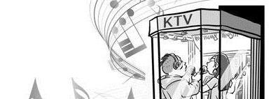 """迷你""""KTV房""""也有""""山寨品""""?"""